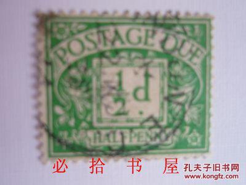 1914年英国欠资邮票 1枚