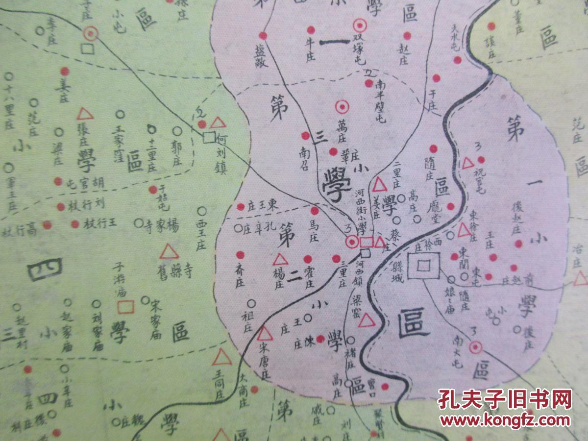 大约2-30年代 彩色石印山东省地图资料 ---山东省武城