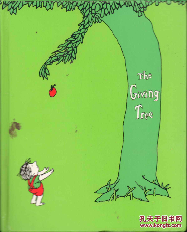 the giving tree世界杰出绘本选 爱心树