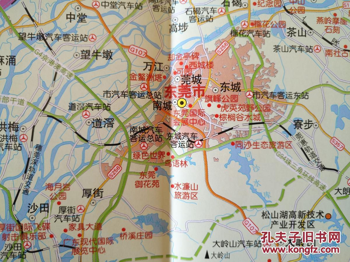 东莞市生态产业园区地图 东莞地图 东莞市地图