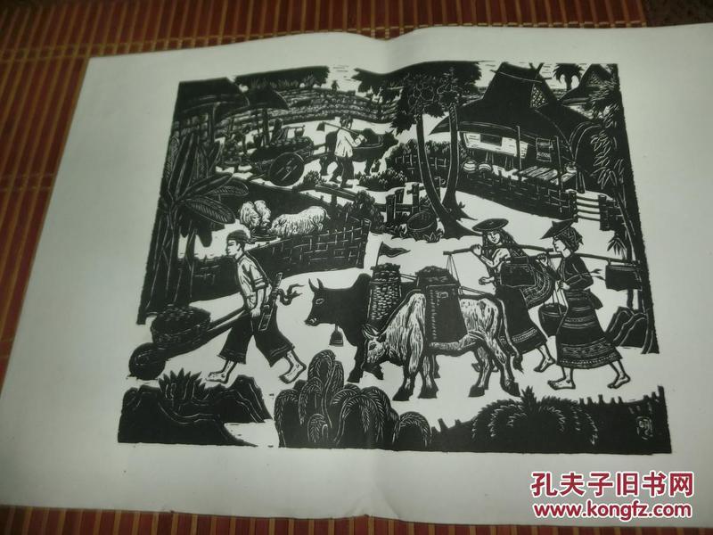 赵明远六十年代木版水印画  A6