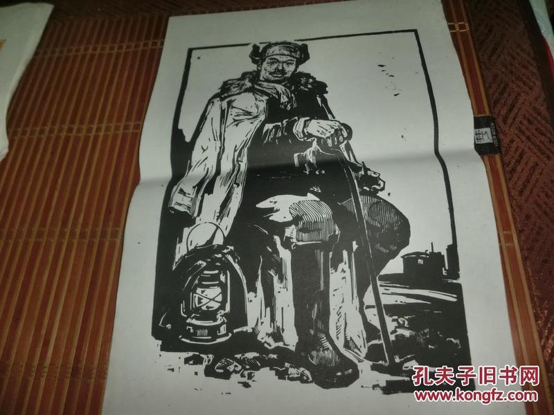 五六十年代朵云轩木板水印版画 徐甫堡38X25cm背有标签   A6