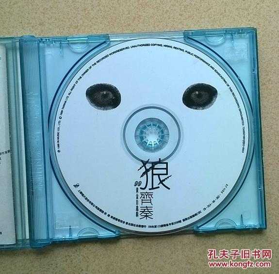 �R秦狼99�S金影音自�x�VCD光�P碟片大�s在冬季一�o所有MTV有明星卡原人原唱原版MTV�D片 58686 575x565