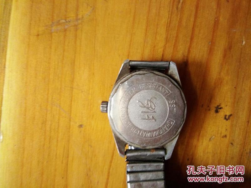 老上海手表