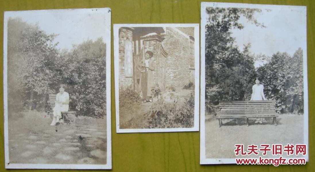 民国老照片:李氏德荫小学,上海兆丰公园(又名极司菲尔公园,现名中山公园)同一民国旗袍美女(一组3张),尺寸如图