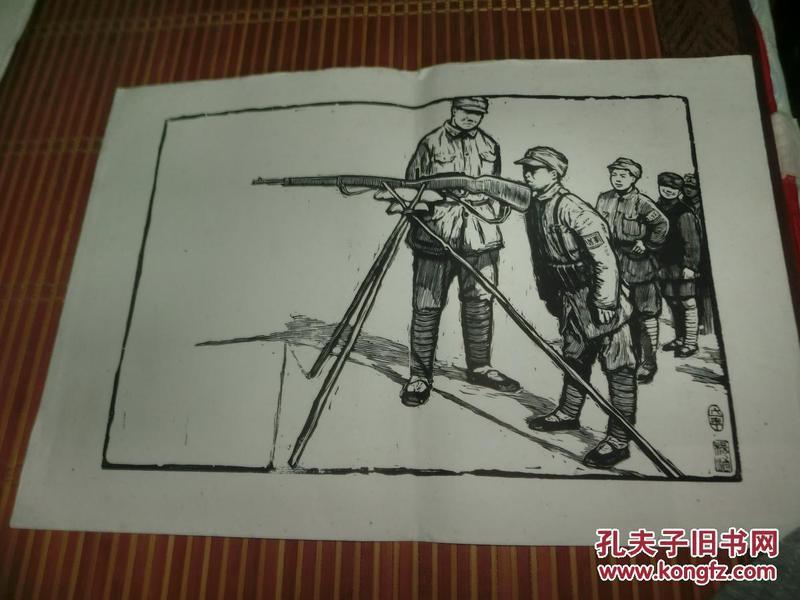 杨涵 六十年代木版水印画