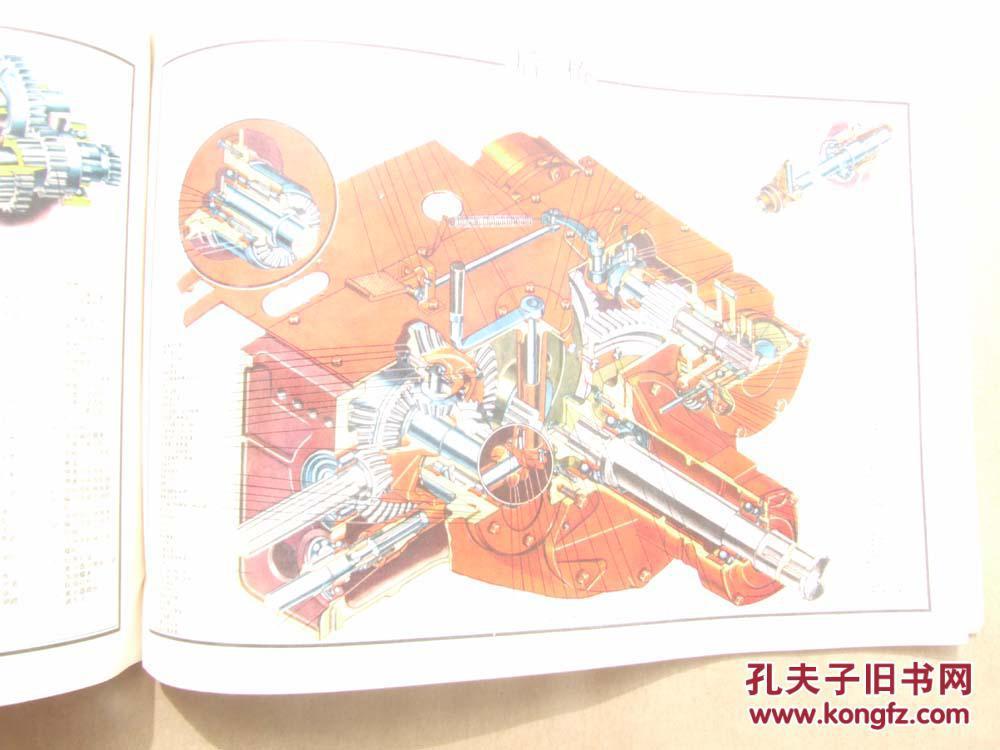 《铁牛—55拖拉机结构图册》