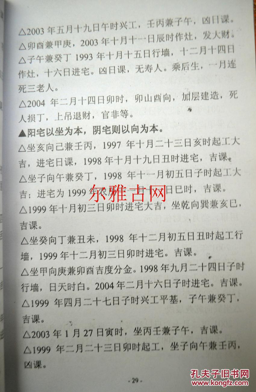 司思涵周易起名测名网 图解周易大全pdf