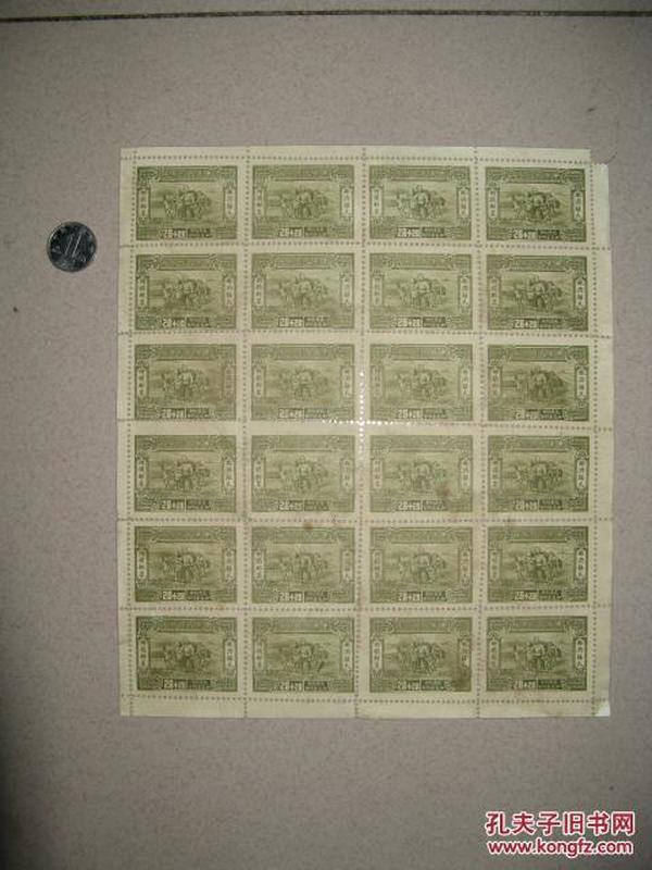 民国赈济难民附捐邮票一版