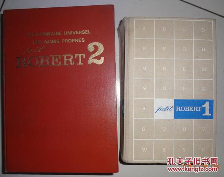 LE PETIT ROBERT 1.2 两本合售