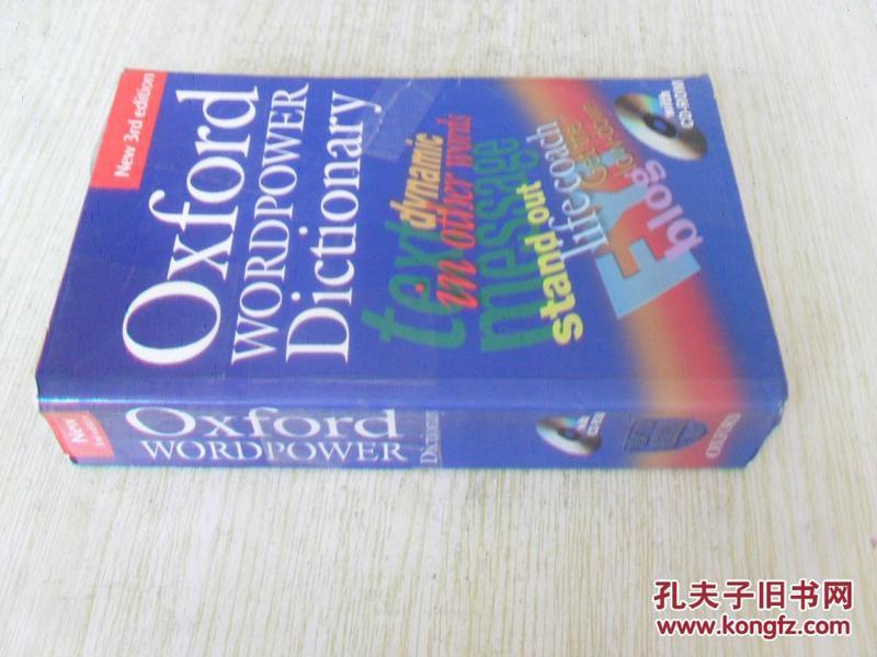 英文原版 Oxford Wordpower Dictionary 3rd Edition. OXFORD