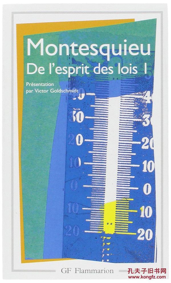 法国原版 法文 法语 De lesprit des lois 论法的精神 全文 孟德斯鸠 上下两册