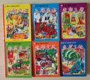 随身口袋游戏书系列(套装共6册)小城风景 大海盗船 童话王国 快乐农庄 消防中队 建筑工地