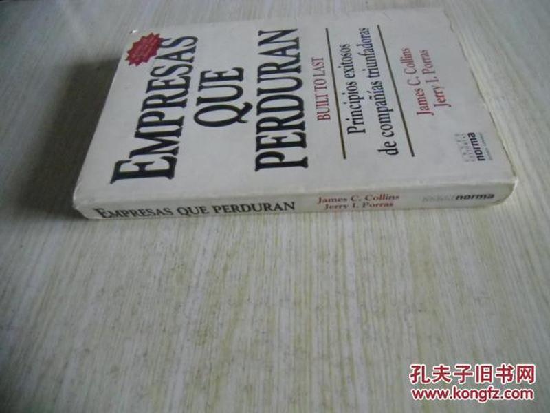 西班牙文原版   Empresas Que Perduran (Spanish Edition)