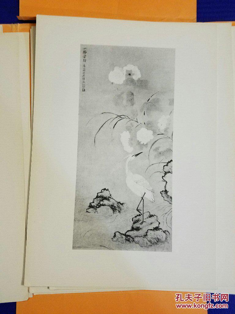 �9m����.yK^X����_《明清名画》包括唐寅·文征明·谢时臣·米万钟·查士标·朱耷··恽