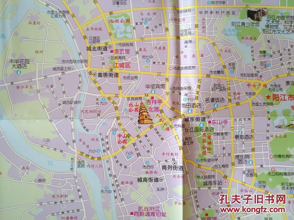 阳江市旅游导览图 阳江地图 阳江市地图 阳江旅游图图片