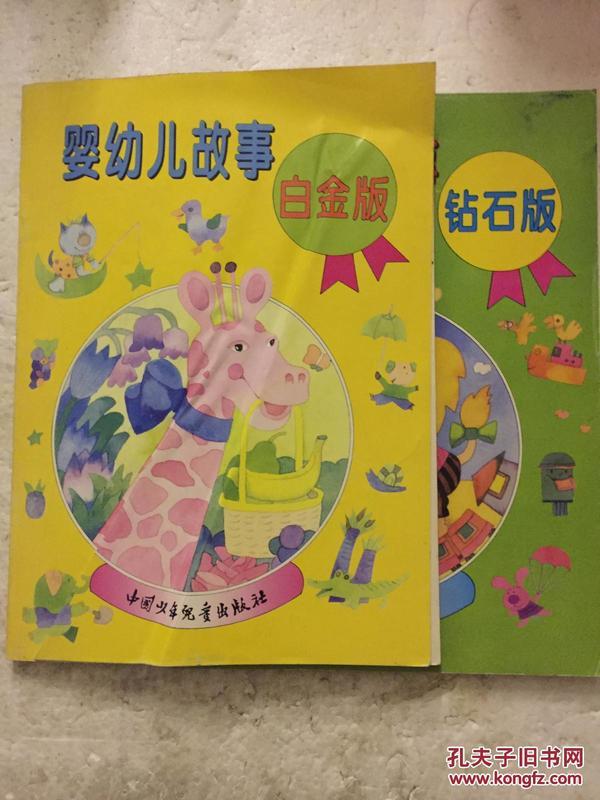 00 2012-10-16上书 加入购物车 立即购买 作者: 金亚子 出版社: 中国