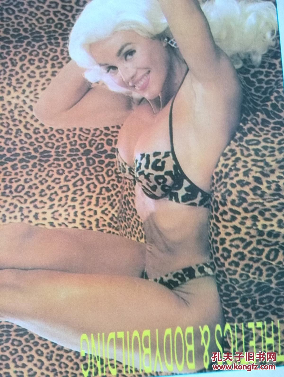 有精美插页健美女郎,95体坛大回顾图片,封面健美女郎,96中国足坛展望