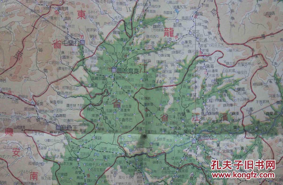伪满洲国,辽宁吉林黑龙江,上海江苏安徽浙江详细地图图片