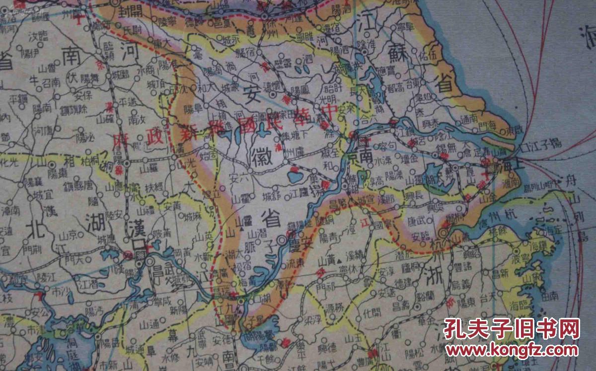 民国地图:支那全图,中华民国全图,湖北河南地图(1938年).图片