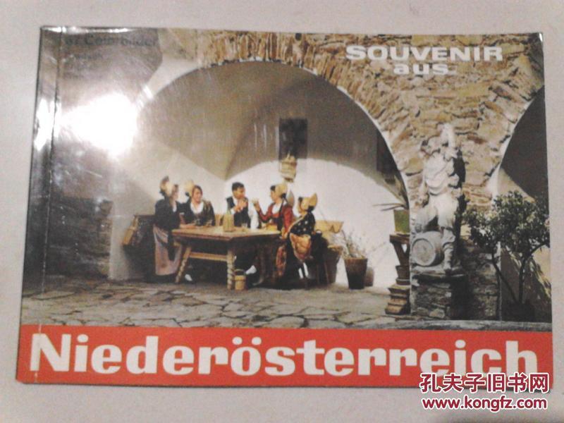 Niederösterreich(下奥地利画册)