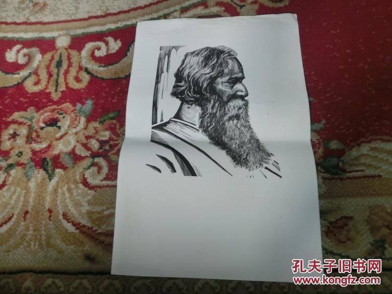 五六十年代朵云轩木板水印版画 泰戈尔  刘岘作38X25cm  A6