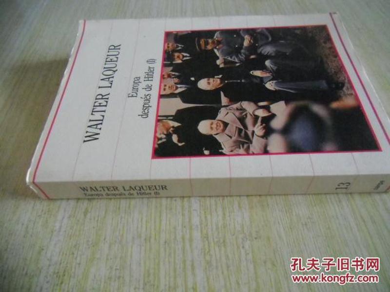 西班牙文原版    Europa Despues De Hitler (I) (Biblioteca de la Historia, tomo 13)