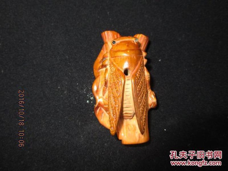真正的    老黄杨木雕蝉