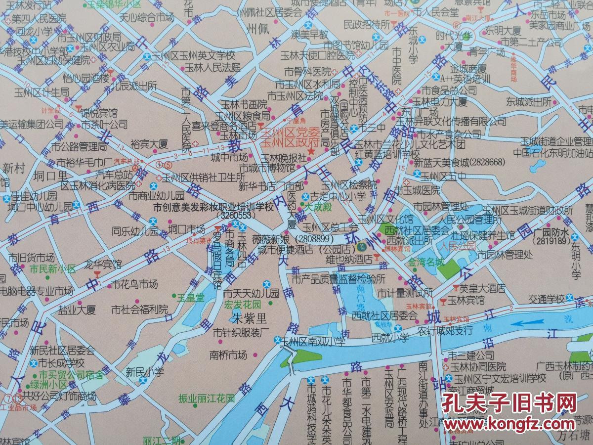 玉林经贸交通旅游图 2017年 玉林地图 玉林市地图图片