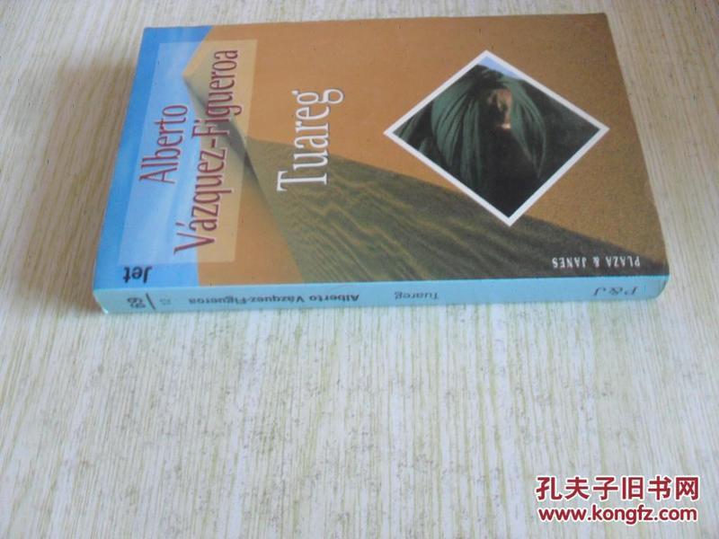 西班牙文原版     Tuareg (Spanish Edition) (Spanish)