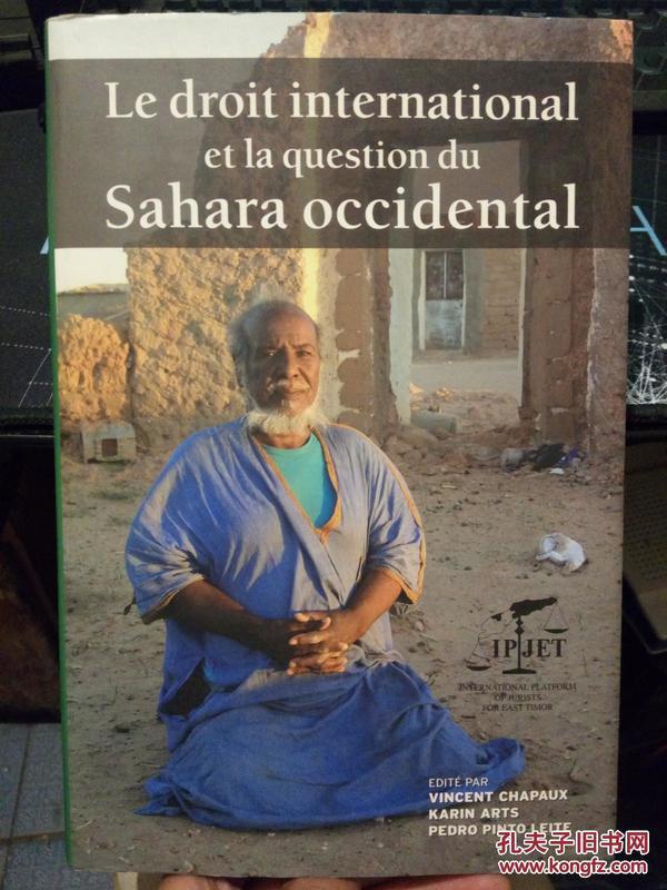 ◇法文原版书 Le droit international et la question du Sahara occidental