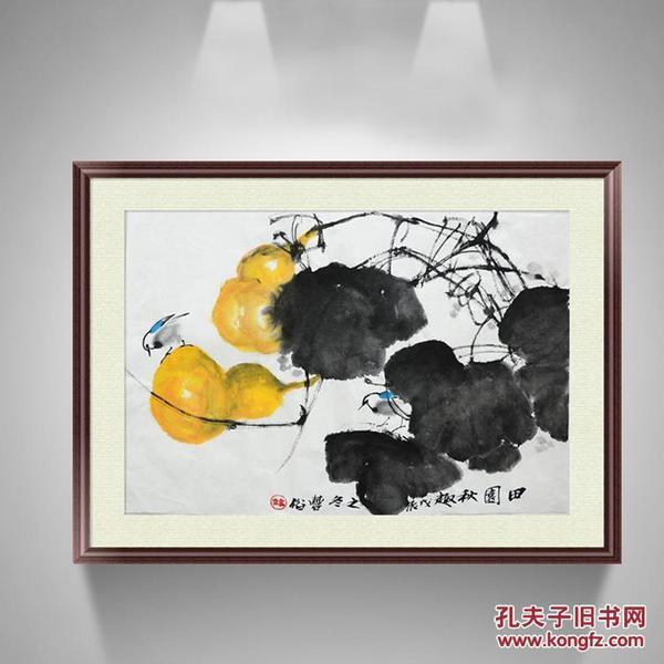 字画 林丰俗 葫芦写意花鸟画 国画