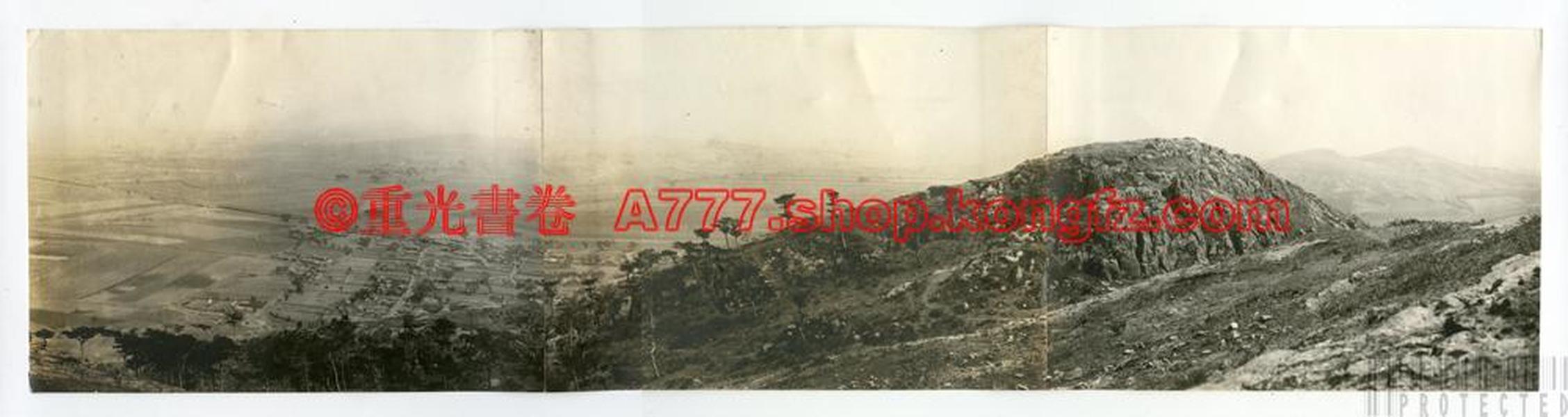 民国 1910-1920年代 辽阳 首山 全图 高清 44x10.5cm