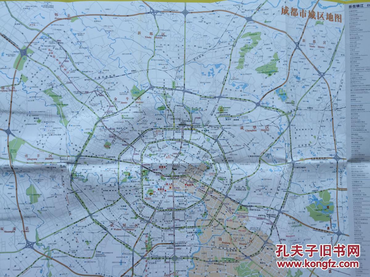四川成都地图全图高清版