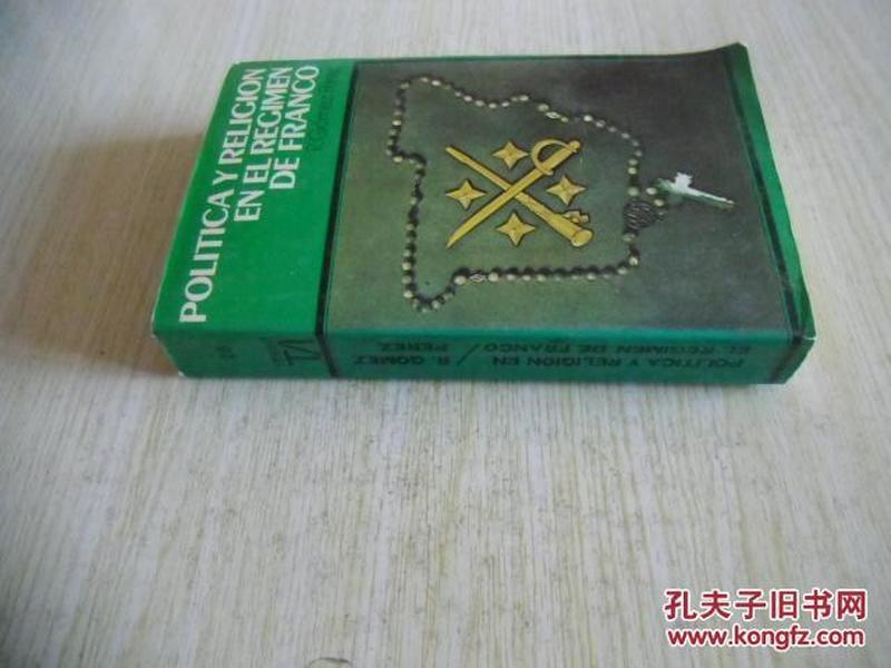 西班牙原版  Politica y religion en el regimen de Franco (Testimonio de actualidad ; 28) (Spanish Edition)
