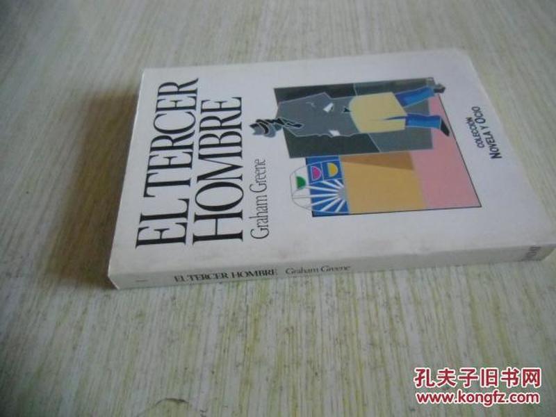 西班牙文原版   El Tercer Hombre (Spanish)