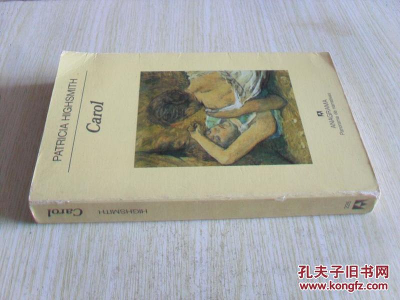 西班牙文原版    Carol by Patricia Highsmith
