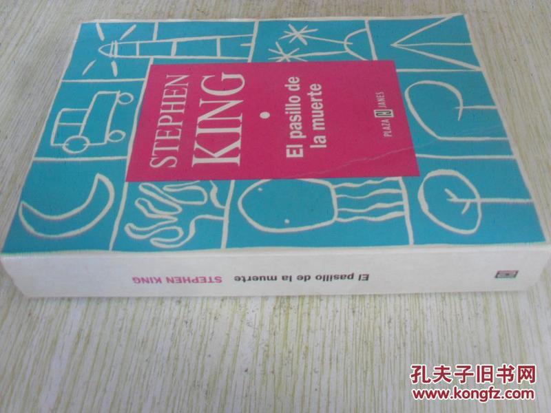 西班牙文原版    El pasillo de la muerte.Stephen King