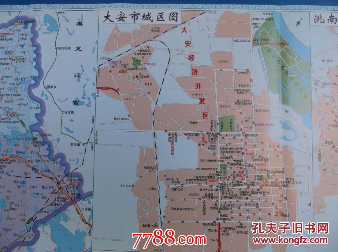 白城市市区人口_吉林省人口有多少 哪个城市的人口最多