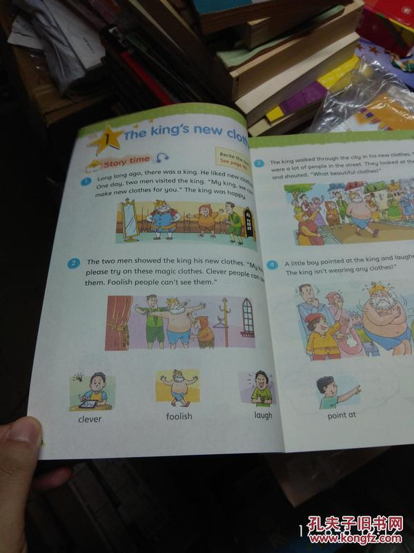 小学英语课本六年级上册