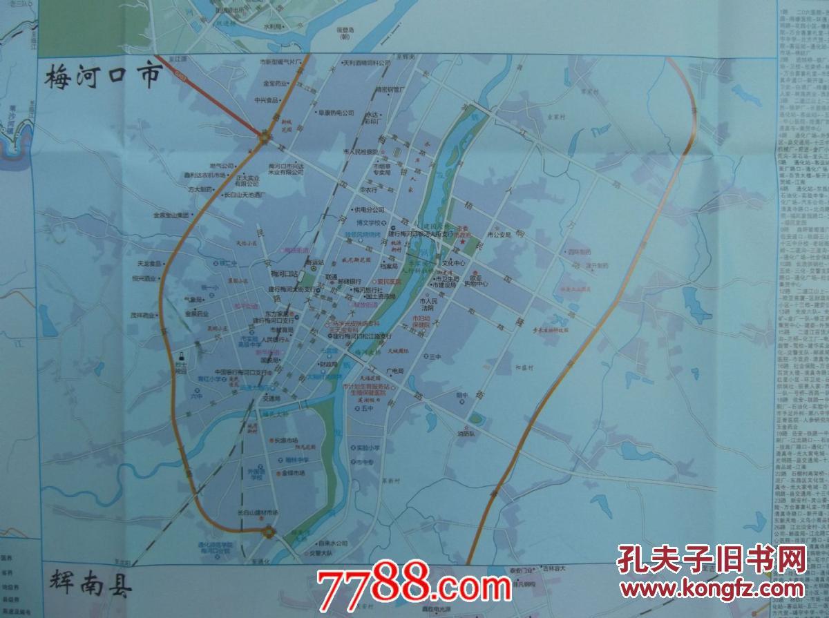梅河口市地图,旅游地图 - TripAdvisor(猫途鹰) - Tripadviso...