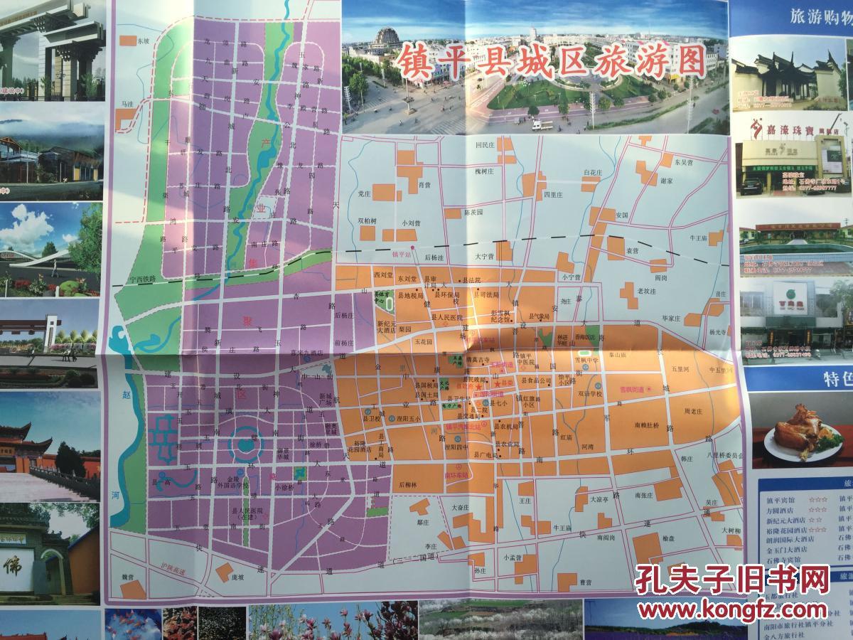 社旗县赵河公园图片