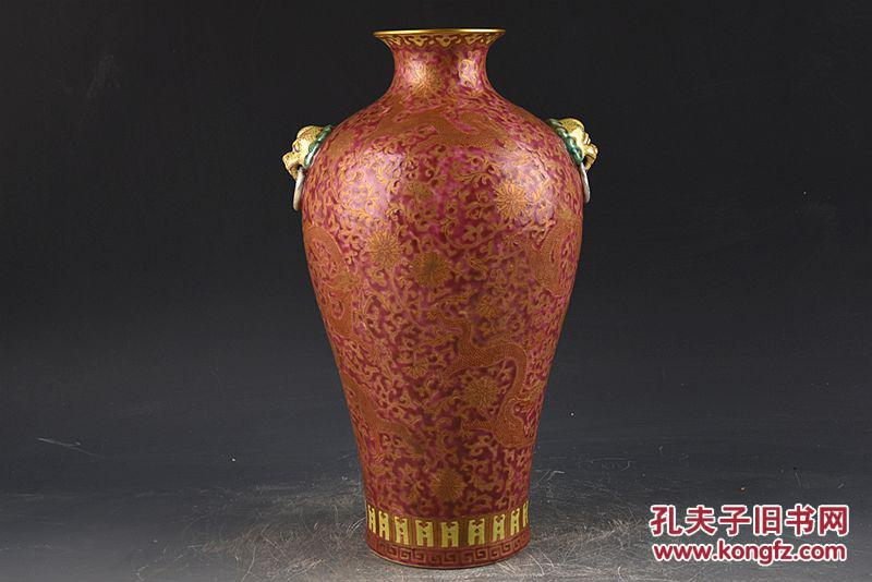 新金梅瓶_大清乾隆年制胭脂红釉金彩龙穿花纹双耳梅瓶 古玩古董