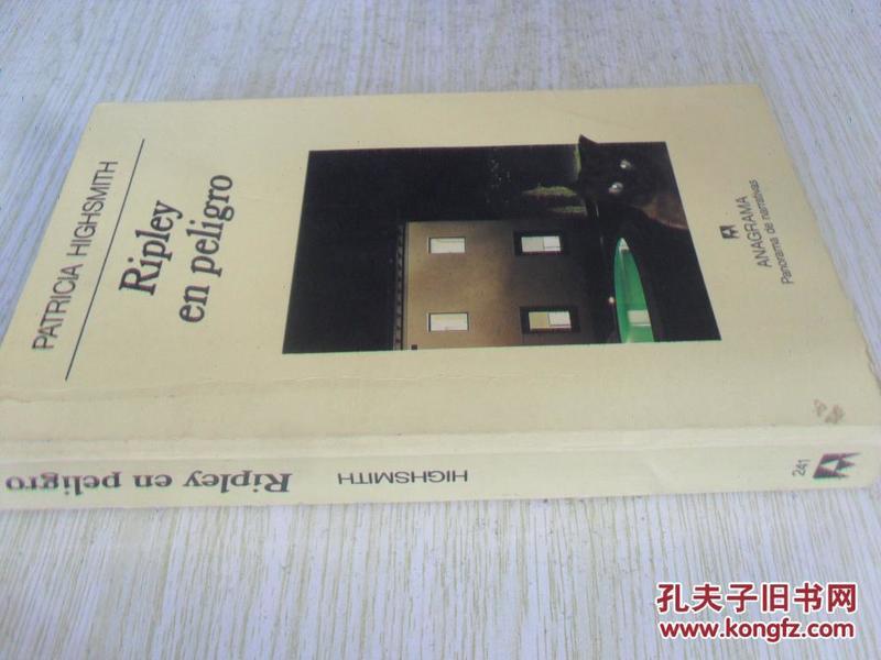 西班牙文原版        Ripley En Peligro (Spanish Edition)