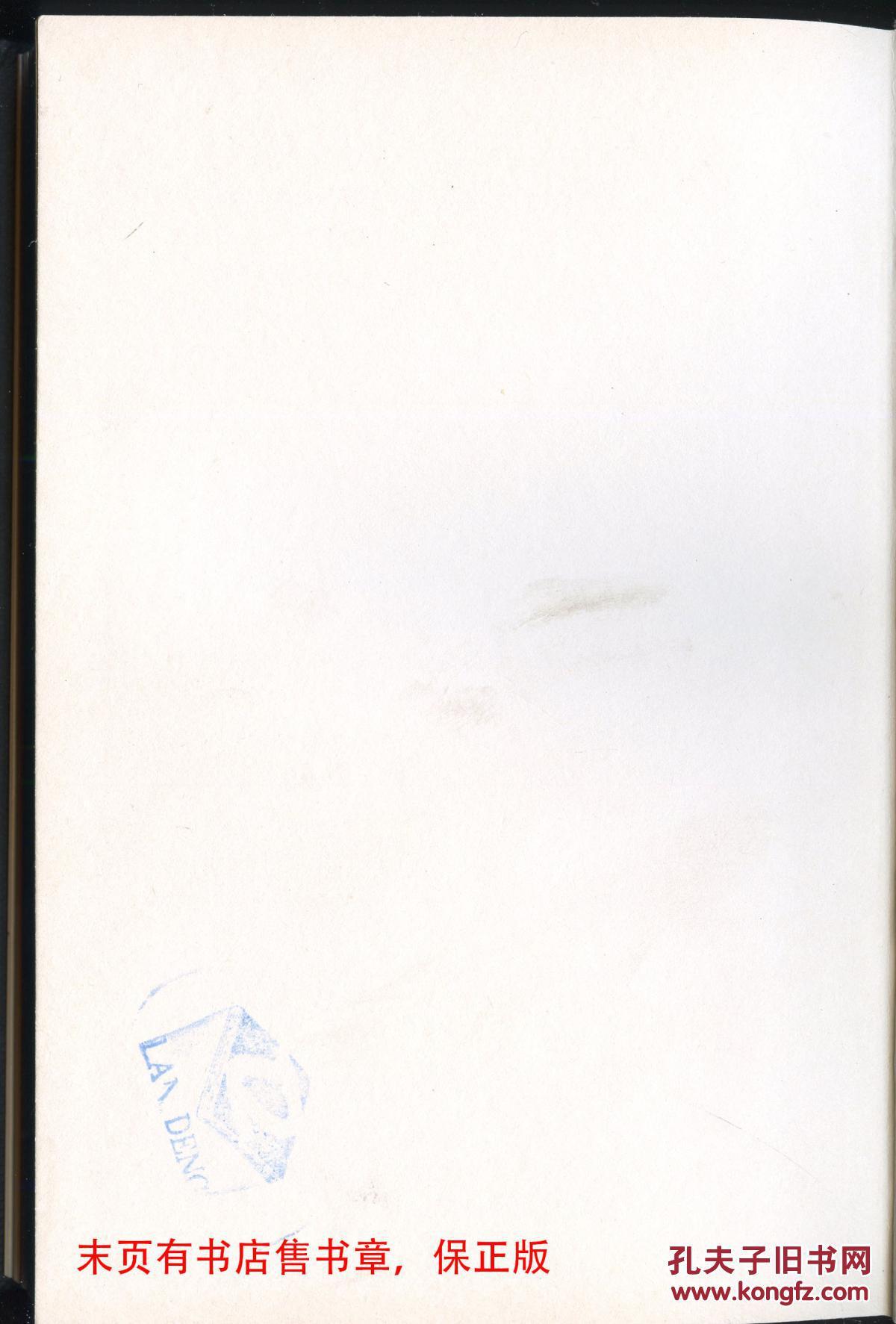ppt 背景 背景图片 边框 模板 设计 相框 1200_1773 竖版 竖屏