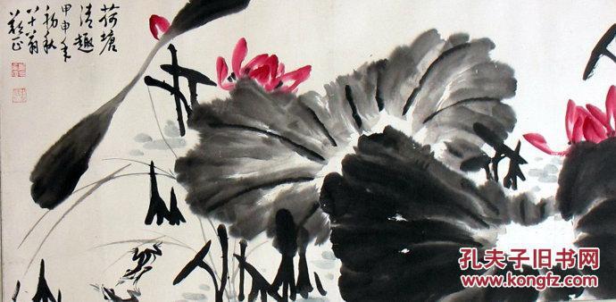 安徽萧县著名画家~~萧龙士外甥 【郑正】~~精品花鸟横批 拍品编号图片