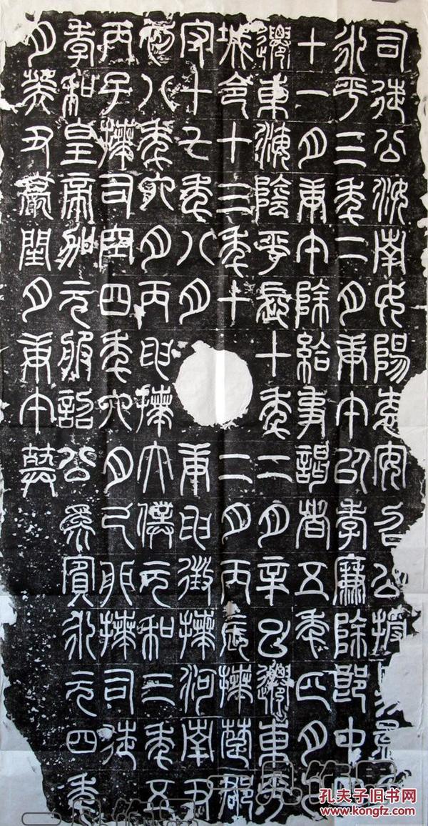 【名碑拓片】《袁安碑》▉篆书▉老石刻,纯手拓,纯宣纸,价格低▉更多字画、拓片、碑帖、杂项请到我的店铺查看