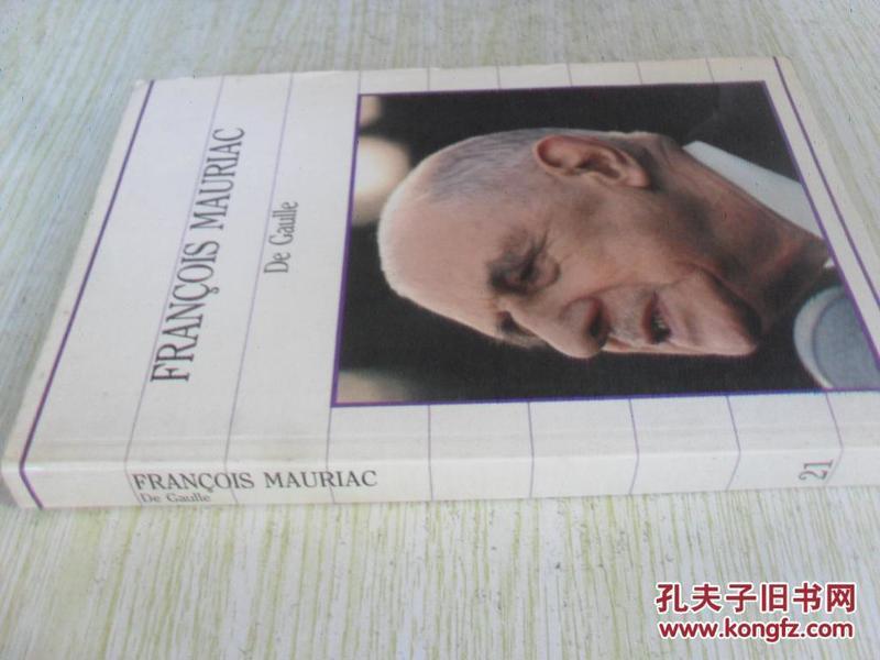 西班牙文原版   De Gaulle (Spanish) Paperback