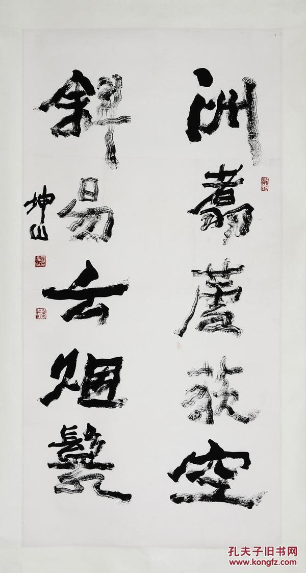 【保真代卖-原藏家得自作者本人】【张坤山】 书法  立轴   纸本    134×67cm (约8.2平尺)