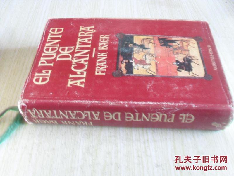 西班牙文原版   El Puente de Alcantara (Spanish Edition)